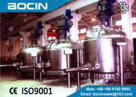 China 3 in 1 Washing Pharmaceuticals Agitated Nutsche Filter Dryer BOCIN factory